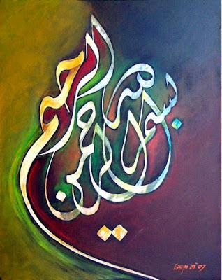 Foto Basmallah Kumpulan Wallpaper Gambar Gambar  Islami Lukisan Kaligrafi Islam Koleksi Lengkap