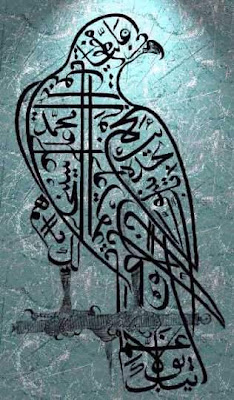 Foto Kata-kata Islami Gambar Burung Islami Lukisan Kaligrafi Islam Koleksi Lengkap