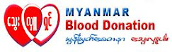Myanmar Blood Donation
