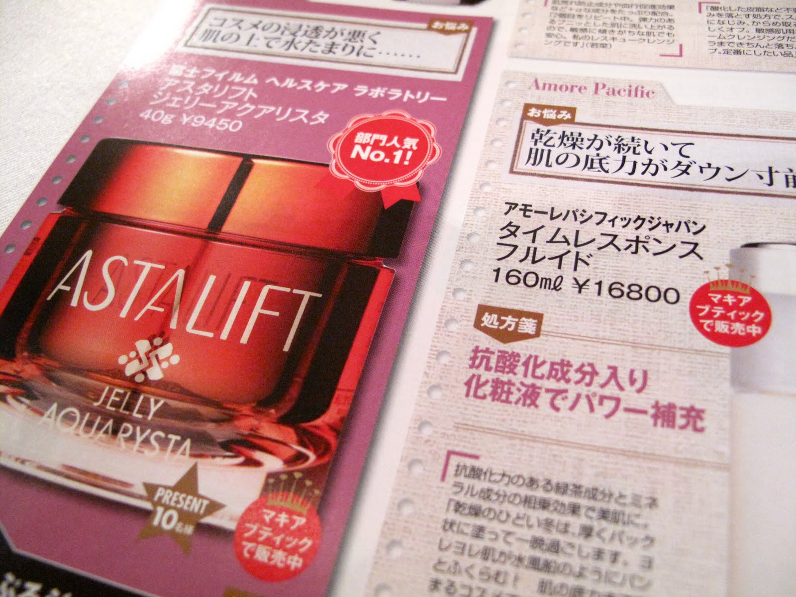 fujifilm beauty astalift jelly aquarysta
