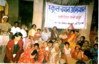 Er.Alok Kumar - SHAKTISHALI Mahila Team