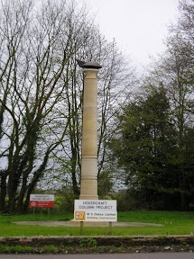 The Somerleyton memorial to  Sir Christopher Cockerell, the inventor of the hovercraft