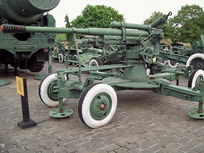 Зенитное орудие