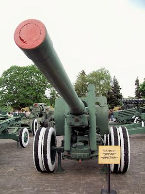 122-мм пушка образца 1931/37 гг