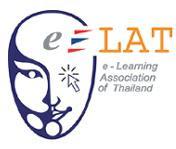 สมาคมอีเลิร์นนิงแห่งเประเทศไทย