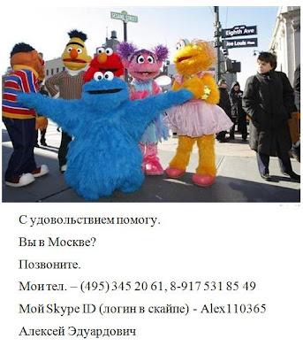 Репетиторы по математике в Москве - Ассоциация репетиторов