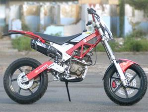 Kraknaji 250 Supermoto Modification