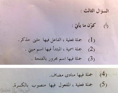 information àbout contoh teks pidato bahasa inggris arick unirow