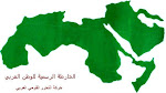The Arab homeland