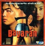 watch Bayaran pinoy movie online streaming best pinoy horror movies