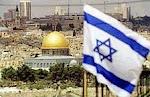 ISRAEL CELEBRATES
