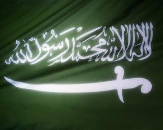 Le suaire de Gholam Yahya Akbari Saudi+arabia+flag
