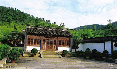 shaoxing - Mausoleum - China