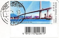 Stonecutters Bridge stamps