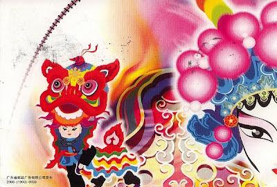 China Ganzsache Briefmarke