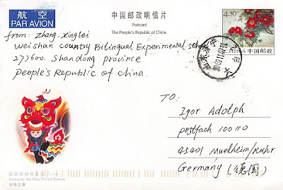 China Ganzsache Briefmarke