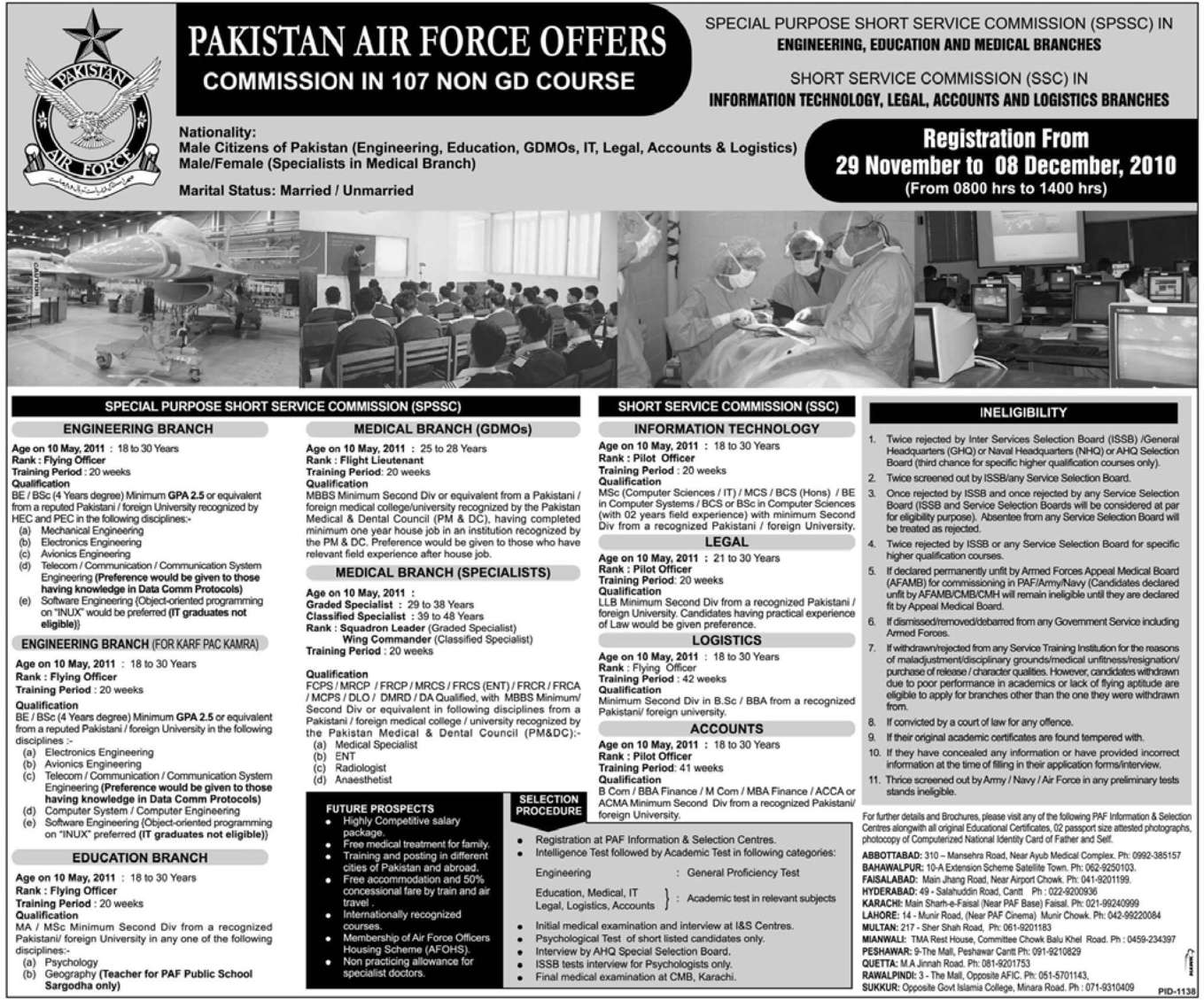 jobs for fresh engineers paf jobs opportunity