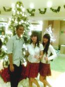 CHRISMAST 2009