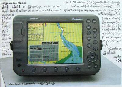 >Burma and GPS