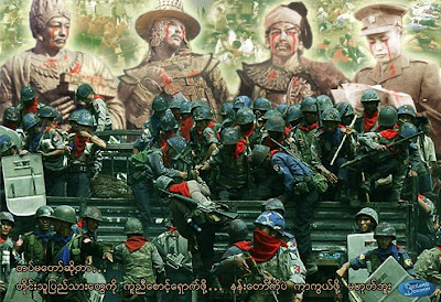 >Beruma – Burma Army