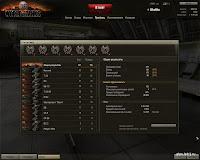 World of Tanks медали