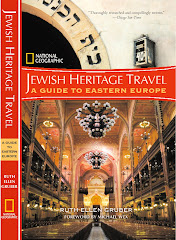 "Buy ""Jewish Heritage Travel"""