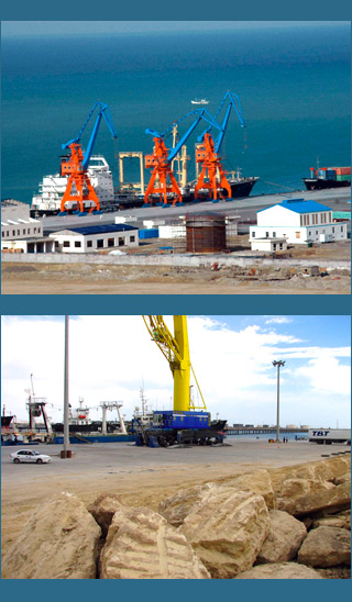 strategic importance of the arabian sea District is of strategic importance in operation to liberate hodeida  djibouti and eritrea, it connects the red sea with the gulf of aden and the arabian sea.