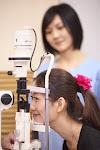 新眼光眼科診所