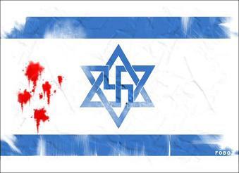 Israel no aprendió la lección
