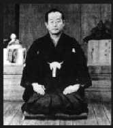 Masatoshi Nakayama (1913-1987)