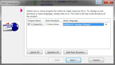 Resource DLL Wizard: выбор проектов и языка по умолчанию