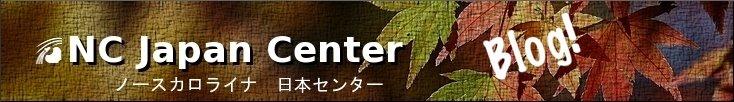 NC Japan Center