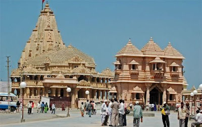 Front View Somnath Temple Gujarat