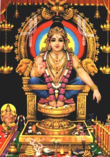 Vedas: Lord Ayyappa