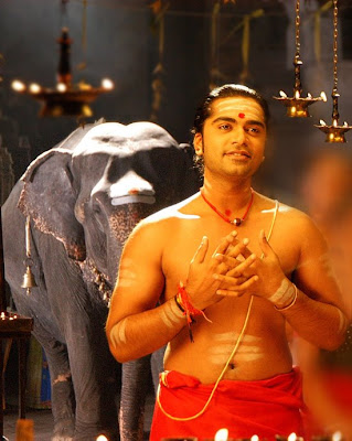 tamil movie lyrics blog actor silambarasan pictures from