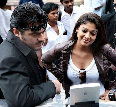 """Billa 2007″ Movie Song – Naan Meendum Nanaga…."