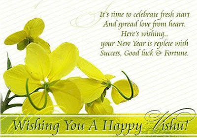 Vishu Festivals 2013, Vishu SMS Messages & Greetings Cards 2013