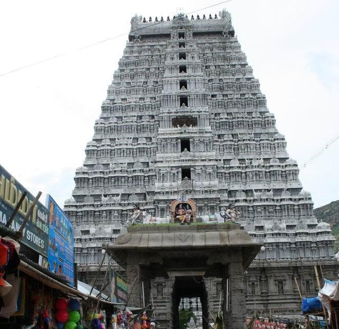 Tiruvannamalai Arunachaleswarar Temple Pictures | Hindu Devotional ...