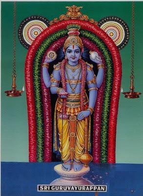 Guruvayoorappan Idol Guruvayoor Temple
