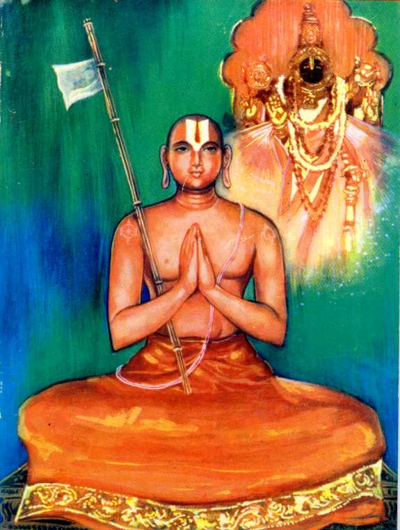 ADVAITA VISISTADVAITA DVAITA: Basic Doctrine of Visistadvaita Vedanta