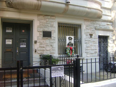 Burmese in New York City decorated Burmese Regime's consulate office as Burma's Martyrs Day Memorial Place