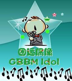 GBBM Idol 团运偶像