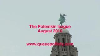 Лигата на Потьомкин