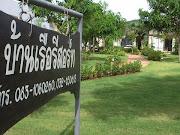 Boat House Pran Resort ( บ้านเรือปราณ รีสอร์ท )