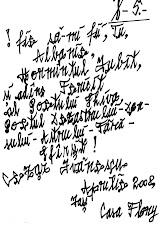 Cezar Ivănescu, manuscris