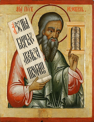 IMG EZEKIEL, the Prophet