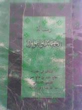 RISALATUL 'AQAID WAL FAWAID