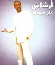 Ali chouhad Archach