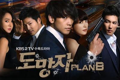 FUJITIVE PLAN B(Runaway)pica foto ver en live KBS; Rain,es un detective chulito y muy bromista