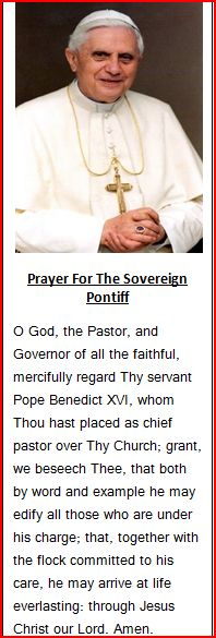 Prayer for the Sovereign Pontiff